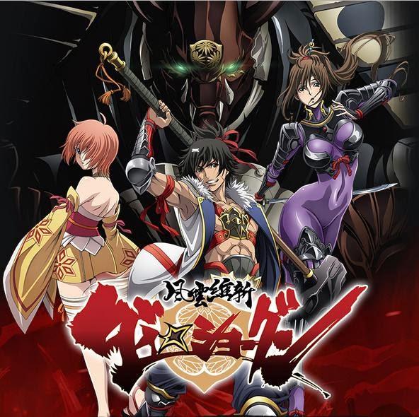 Fuuun Ishin Dai Shougun -  Finalizado