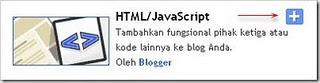 html java