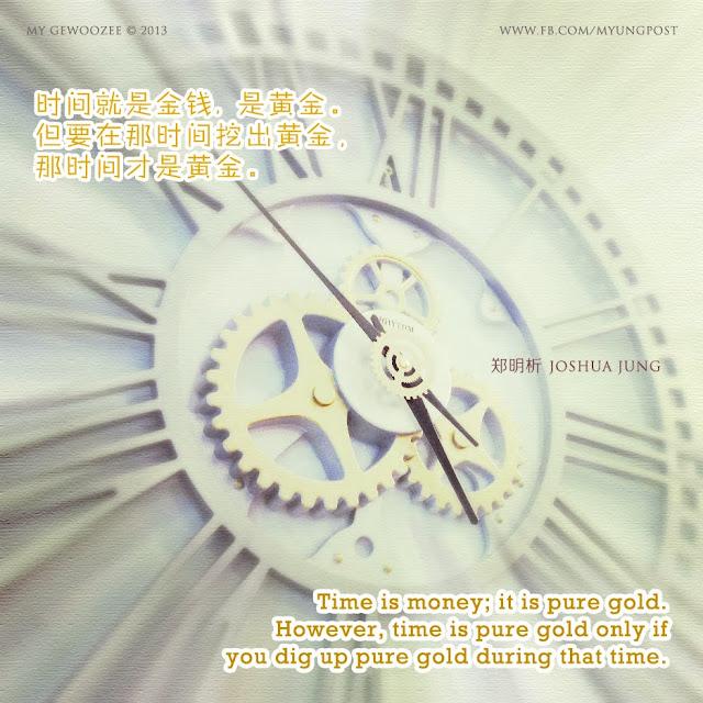 郑明析, Joshua Jung, Providence, Proverb, Clock, Time, Money, Religion, Faith
