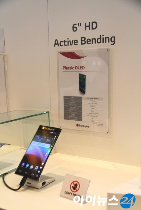 LG Active Bending