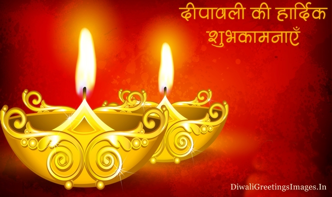 Animated diwali cards free download