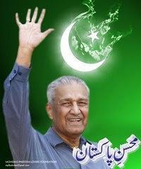 Documental - Abdul Qadir Khan - El padre de la bomba atómica pakistani: