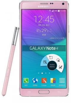 Spesifikasi Harga Samsung Galaxy Note 4 Duos terbaru 2015