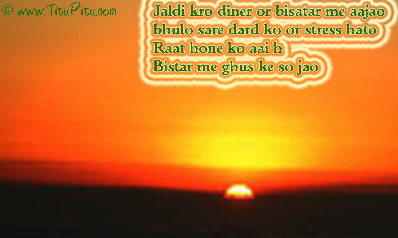 good-Night-msg-in-hindi