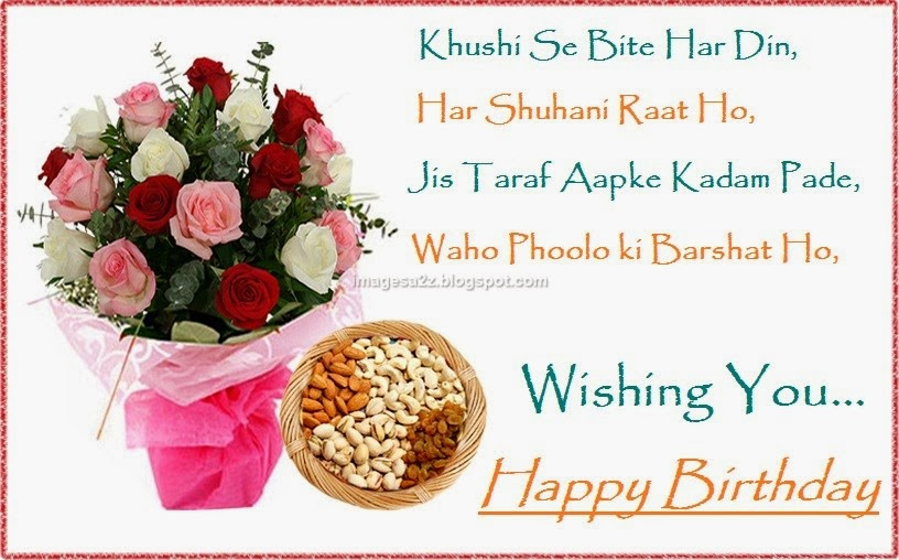 birthday wishes for sister Happy Birthday Quotes For Sister For Facebook