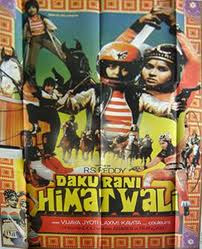 Daku Rani Himmatwali 1984 Hindi Movie Watch Online