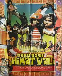 Daku Rani Himmatwali (1984) - Hindi Movie