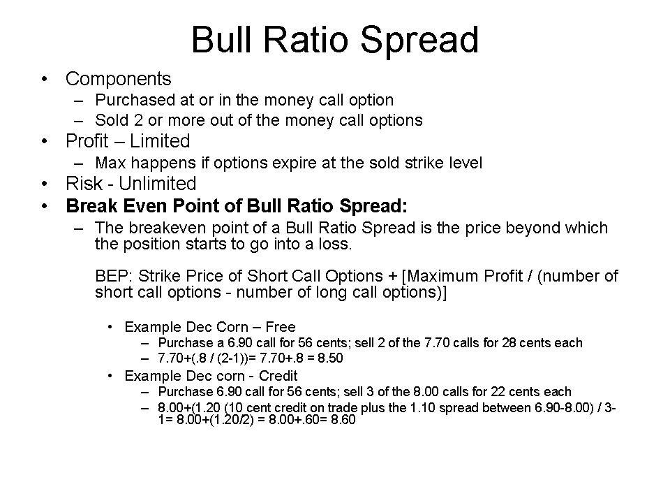 Option/rsu trade-off ratio