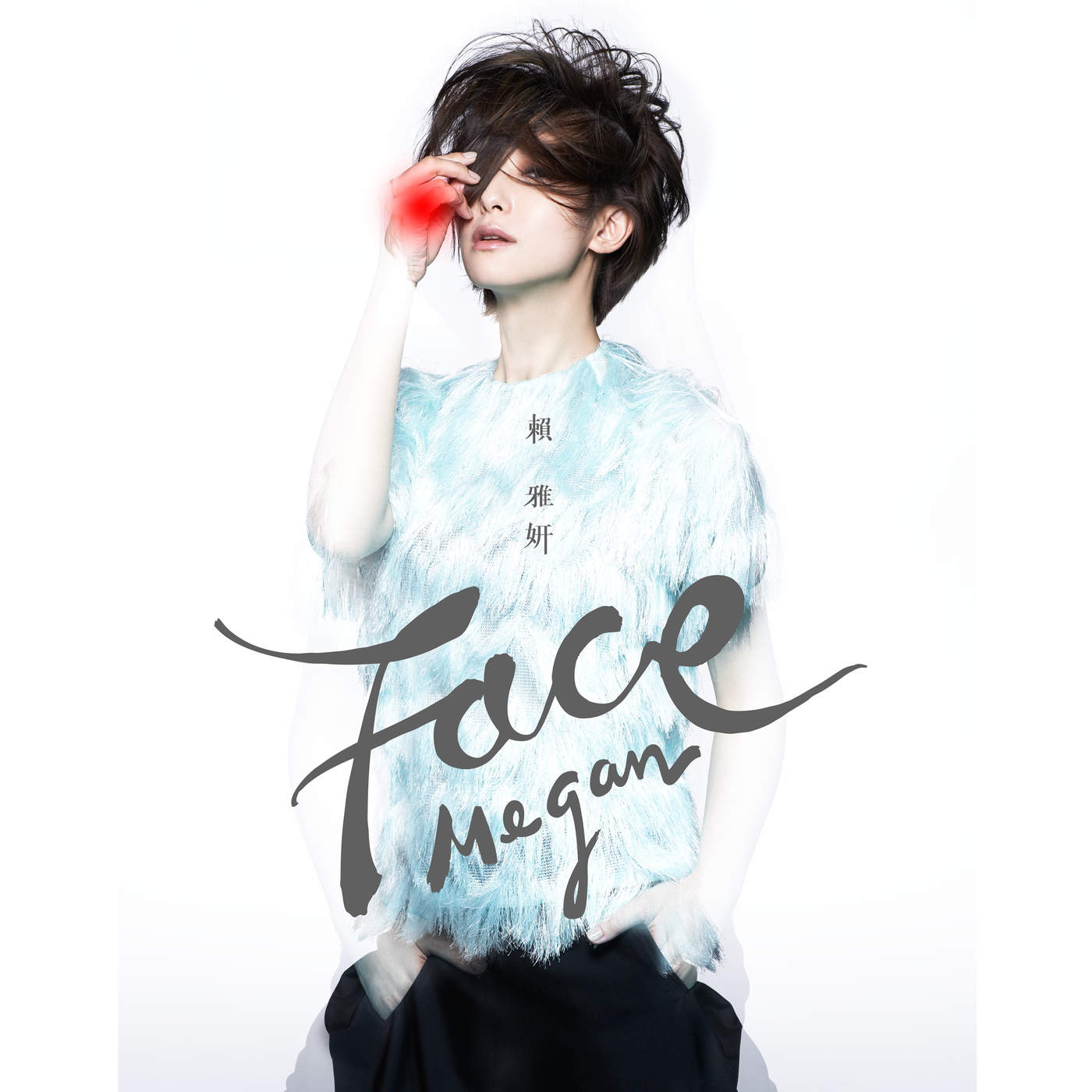 [Album] FACE - 賴雅妍 Megan Lai