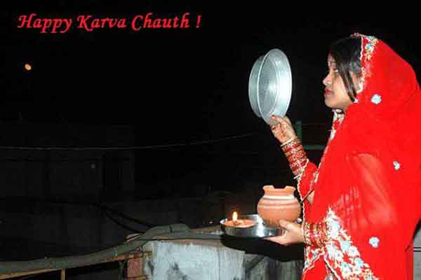 Sweet Karwa Chauth SMS Wishes For Dear Wife