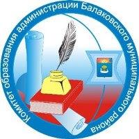 Сайт Комитета образования      г. Балаково
