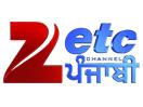 ETC Punjabi Logo