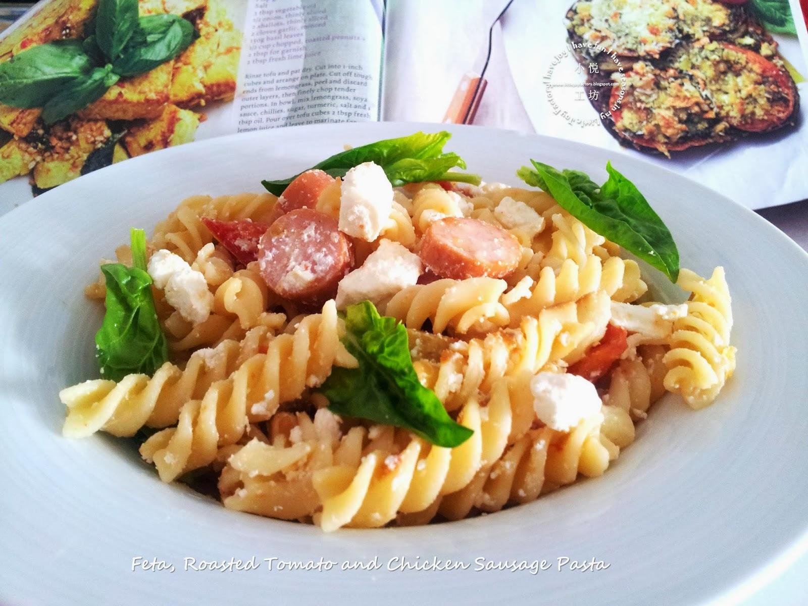 Little Joy Factory: Feta, Roasted Tomato and Chicken ...