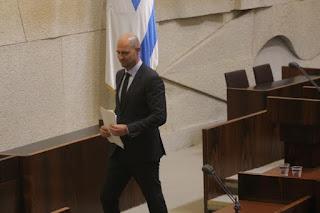 Toma posse no parlamento de Israel o primeiro membro gay