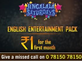 Tata Sky English Movies 14 Channels Pack Rs. 1 for one Month