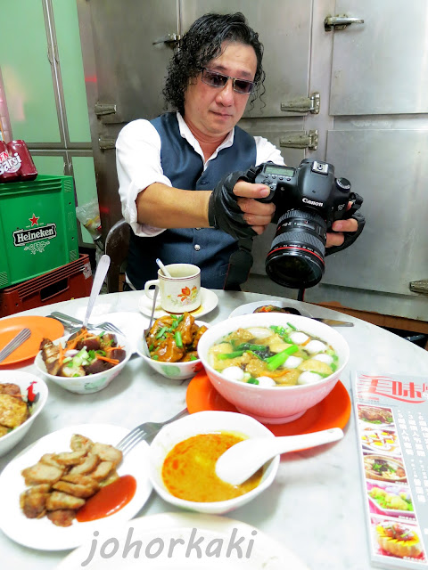 Food-Blog-Malaysia