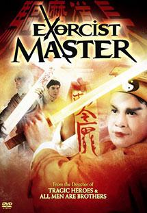 Khử Ma Đạo Trưởng - Exorcist Master