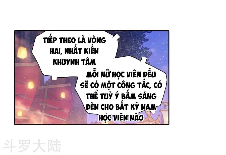 Tuyệt thế Đường Môn - Đấu La Đại Lục 2 chap 189 - Trang 3
