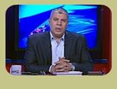 -برنامج مع شوبير يقدمه أحمد شوبير حلقة يوم الأحد 29-5-2016
