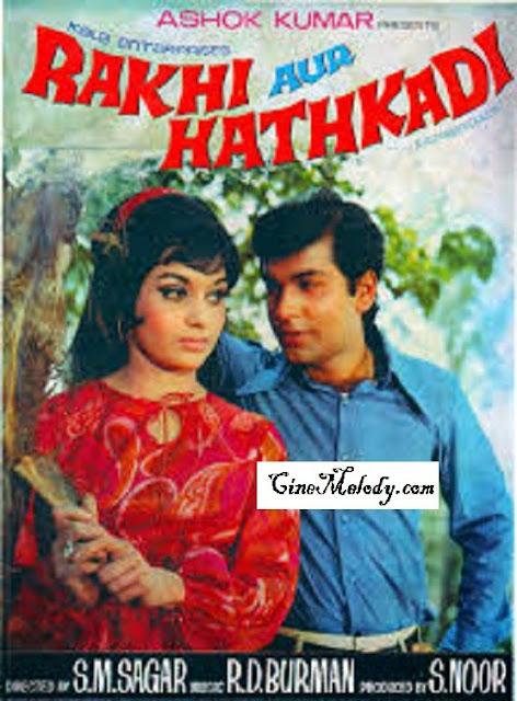 Rakhi Aur Hathkadi  1972