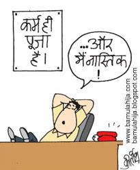 business cartoon, office cartoon, office fun