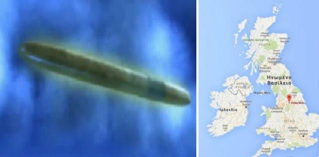Η ημέρα που ένα UFO εντοπίστηκε από την αστυνομία στο Emley Moor