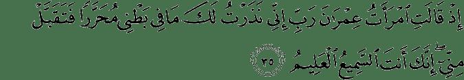 Surat Ali Imran Ayat 35
