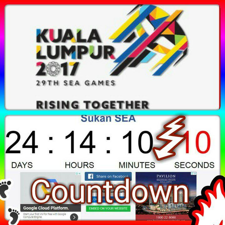 Seagames 2017 Kuala Lumpur. Malaysia