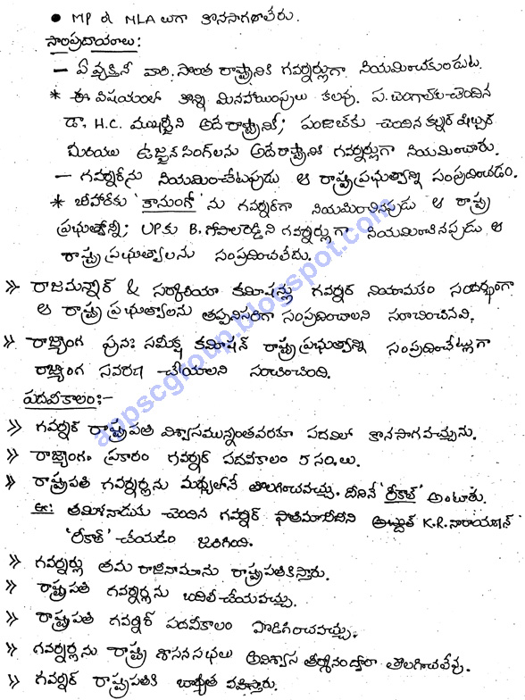 government class notes Government budget and the economy contents of the chapter:-• government budget – meaning, objective • components of government budget • classification of.