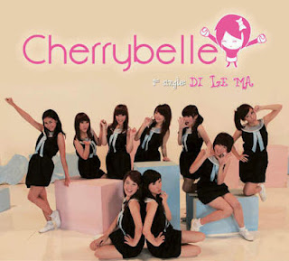 Lirik Lagu Cherry Belle I'll Be There For You