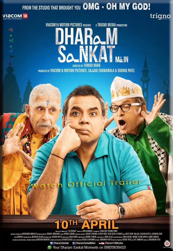 Dharam Sankat Mein movie download hd