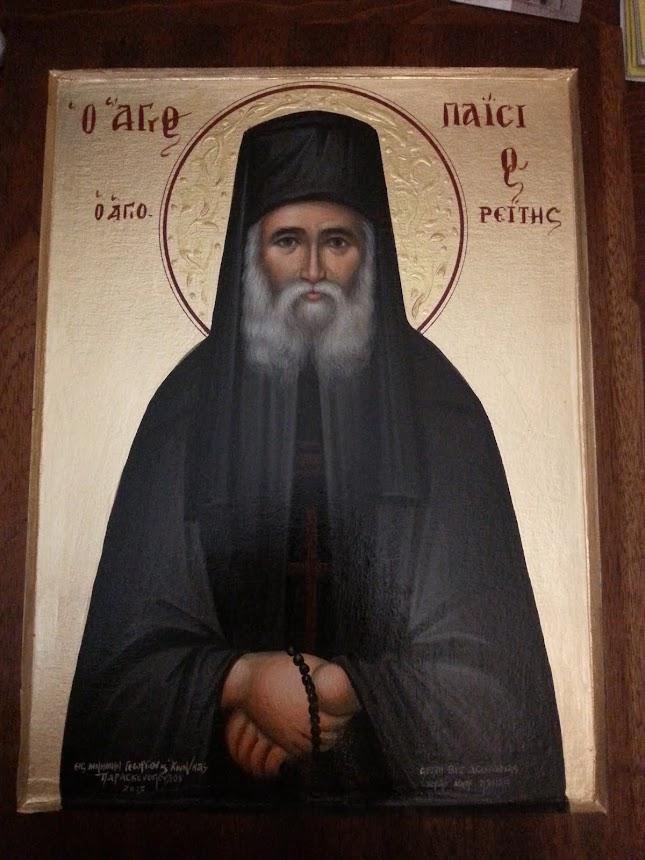 Ο Άγιος Παΐσιος ο Αγιορείτης 12 Ιουλίου