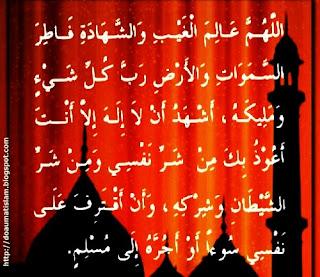 HR. Tirmidzi dan Abu Dawud