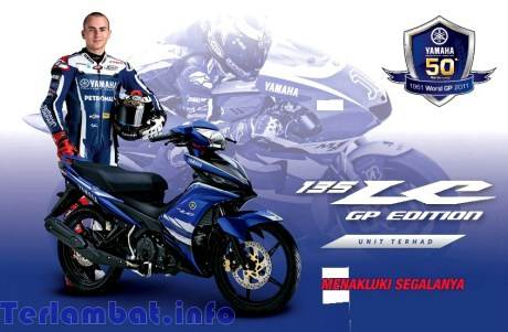 MX GP Edition