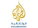 Al Jazeera Documentary شاهد البث الحي المباشر قناة الجزيرة الوثائقية