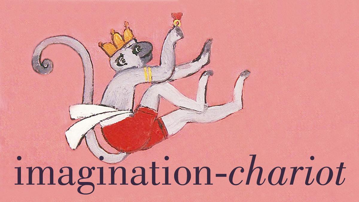 Imagination-Chariot