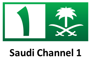 مشاهدة قناة السعودية الأولى بث مباشر اون لاين - Watch Saudi Channel 1 Live Online STream