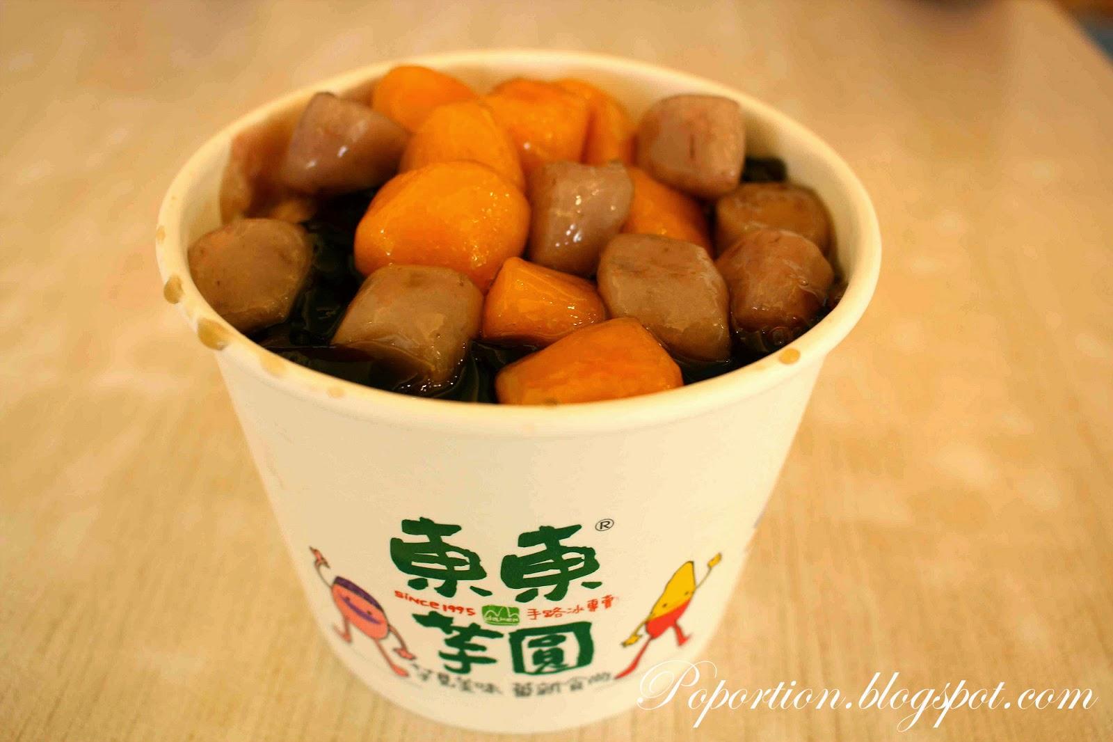 taiwan famous yu yuan