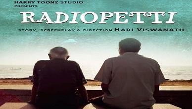 Radio Petti Movie Online
