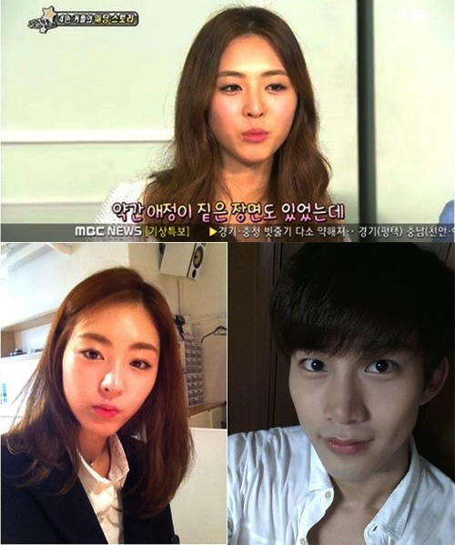 changmin yeon hee dating site Changmin was born and raised in seoul, south korea in 2011, changmin was cast in the drama series paradise ranch opposite lee yeon hee.