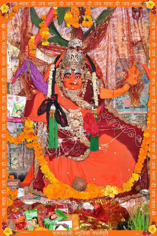 Maa Bhuvneshvari MATAji, Gandharvapuri Teh. Sonkatch Dist. Dewas M.P.