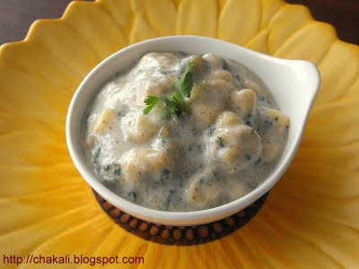 banana recipes, Banana Raita, Kelyache raite, condiment recipes