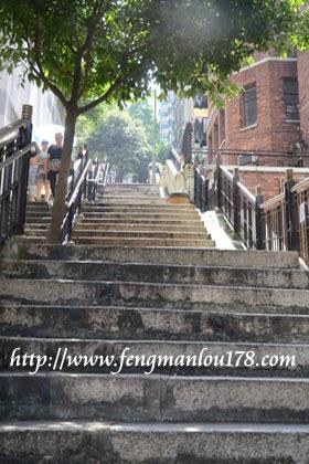香港楼梯街