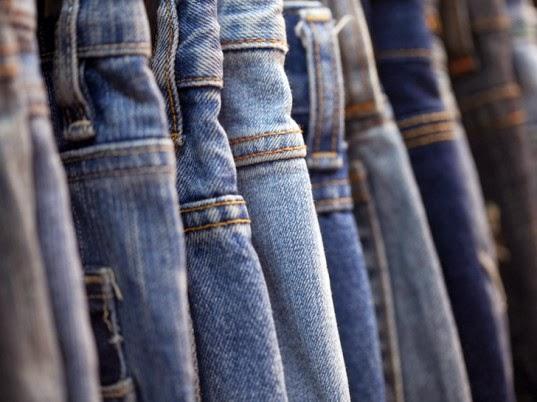 jeans acessíveis