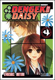 Dengeki Daisy #4