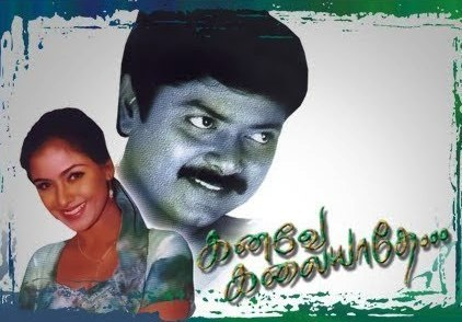 Watch Kanave Kalaiyathe (2005) Tamil Movie Online