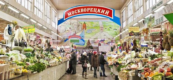 фото Москворецкий рынок