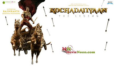 Kochadaiyaan preview,Kochadaiyaan movie preview,Kochadaiyaan review,Kochadaiyaan movie review,Kochadaiiyaan preview,
