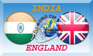 India (Women Kabaddi Team 2011) Will Play Finals With UK