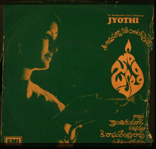 Jyothi Telugu Mp3 Songs Free  Download  1980